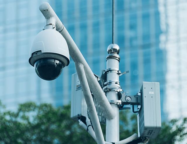 Plustech Güvenlik Sistemleri